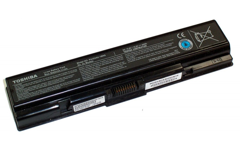 1d213cdcf78d Laptop Akkumulátor Toshiba Satellite PA3534U-1BRS 4000mAh